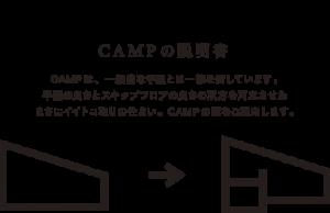 camp_photo07